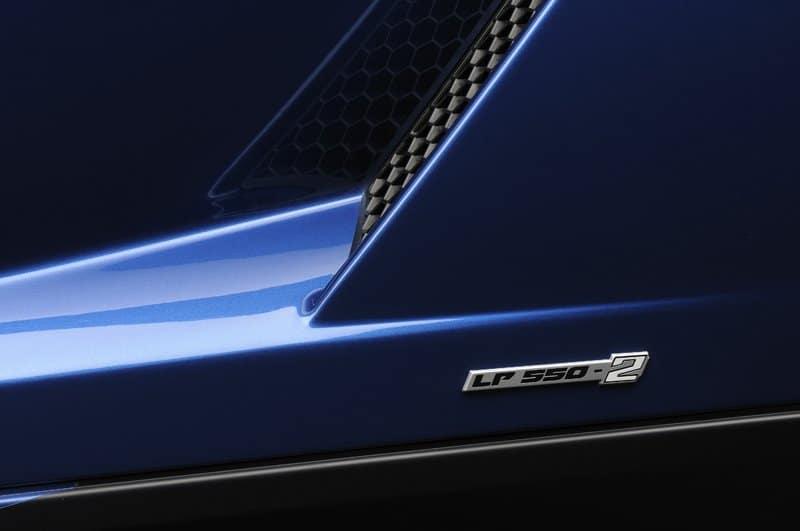 Lamborghini LP550-2 Spyder