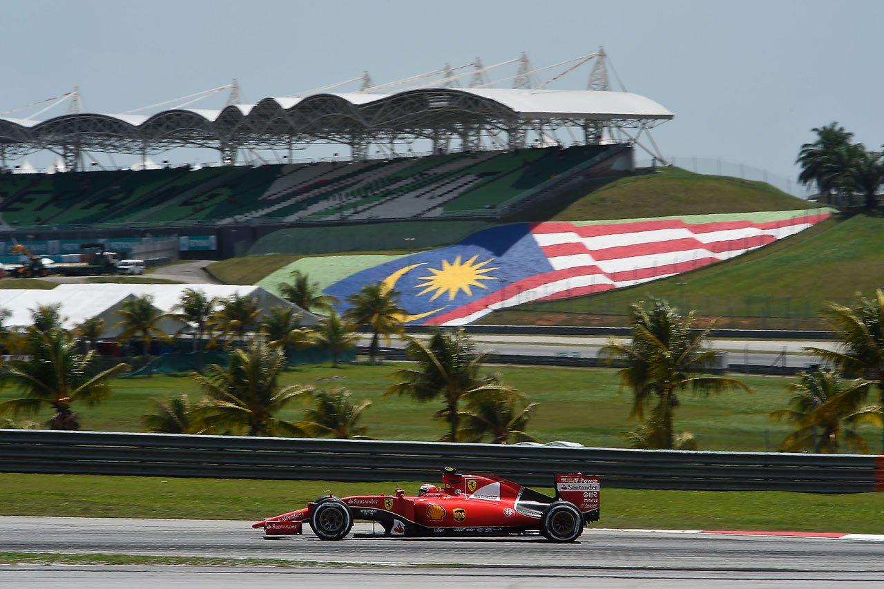 Malaisie 2015 19