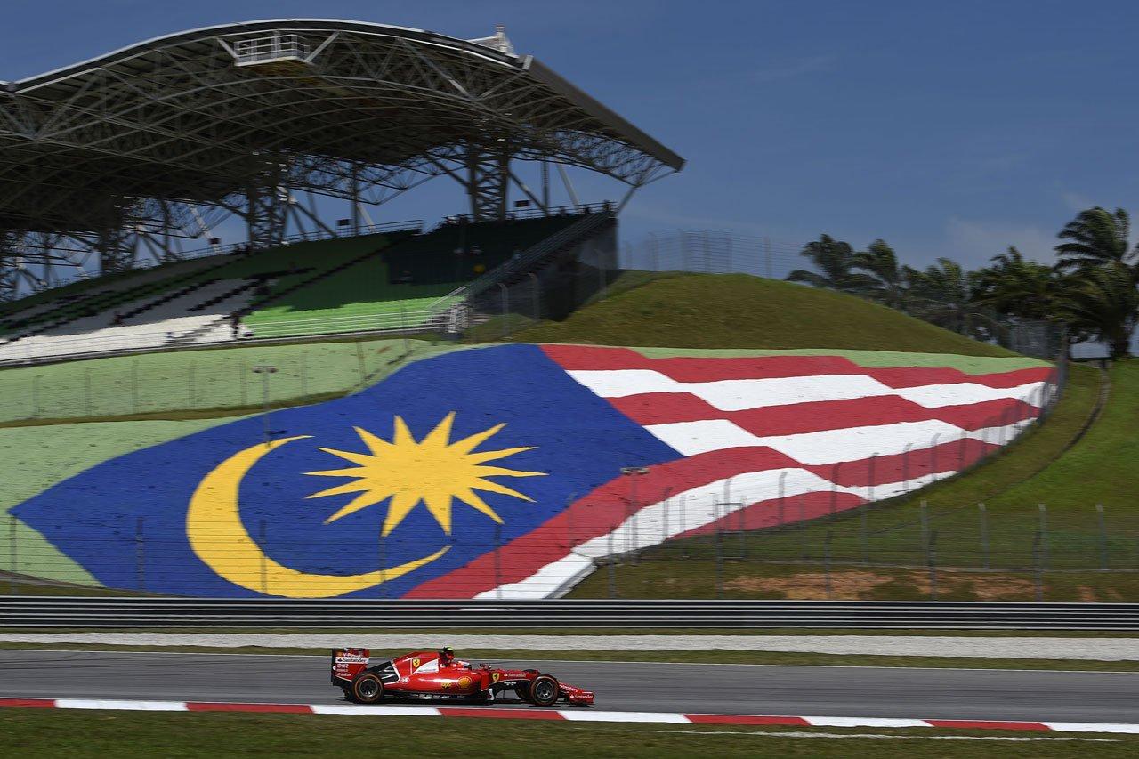 Malaisie 2015 9